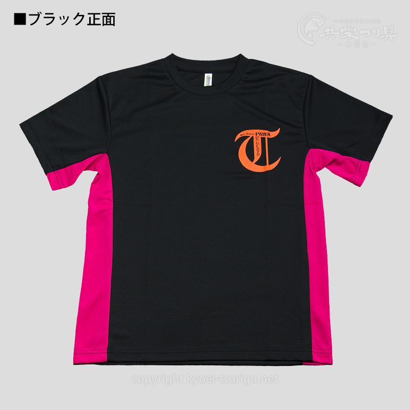 忠相ドライTシャツ半袖ブラック正面