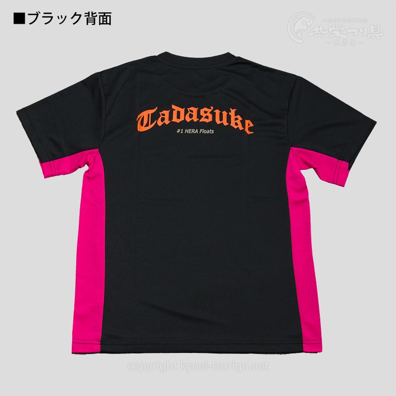 忠相ドライTシャツ半袖ブラック背面