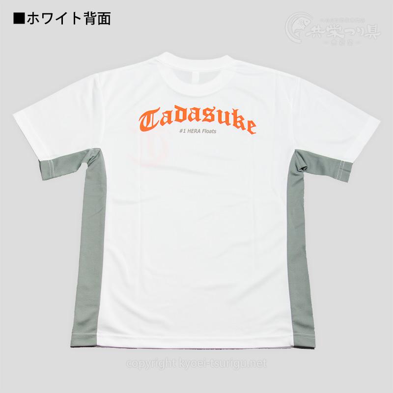 忠相ドライTシャツ半袖ホワイト背面
