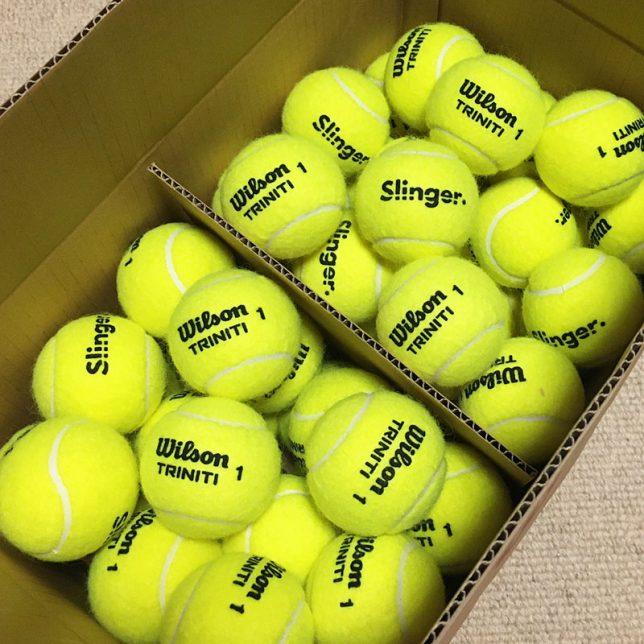 ウィルソンTRINITIテニスボール